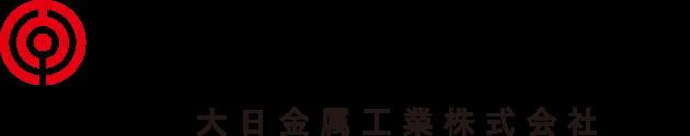 大日金属工業株式会社|DAINICHI KINZOKU KOGYO CO.,LTD